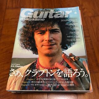 Guitar magazine (ギター・マガジン) 2016年 06月号(音楽/芸能)