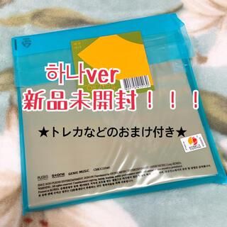 SEVENTEEN - SEVENTEEN ヘンガレ HANA 新品未開封