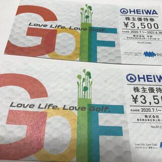 ヘイワ(平和)のPGMゴルフ場3,500円券 2枚(ゴルフ場)