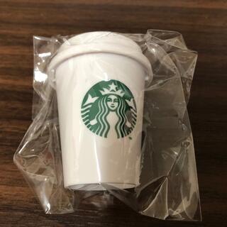 Starbucks Coffee - スターバックス ミニカップのみ