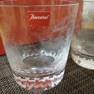 Baccarat - 未使用 最終値下げ バカラBaccarat パルメ ペアグラス