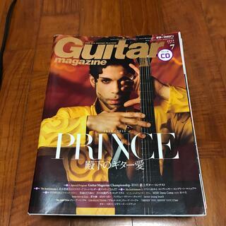 Guitar magazine (ギター・マガジン) 2016年 07月号(音楽/芸能)