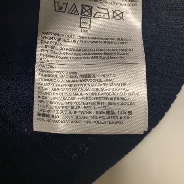 Banana Republic(バナナリパブリック)のバナナリパブリック ポロシャツ ニット XS レディースのトップス(ポロシャツ)の商品写真