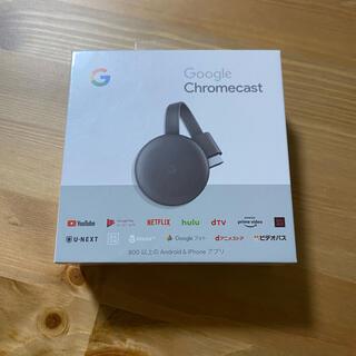 グーグル(Google)のGoogle Chromecast(グーグル クロームキャスト)(映像用ケーブル)
