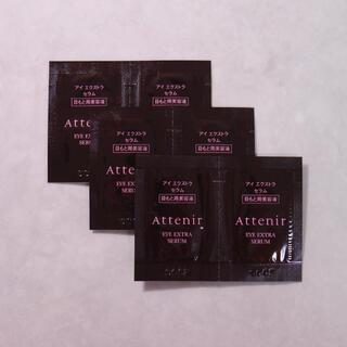 Attenir - 【サンプル】 アテニア アイエクストラセラムn 6包