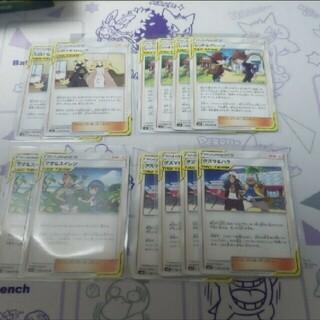 ポケモンカード12枚セット、グズハラ、マオスイ、レッドグリーン、シロナカトレア(シングルカード)