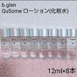 b.glen - ≪リニューアル品≫b.glen ビーグレン  QuSome ローション