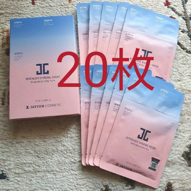 CNP(チャアンドパク)の新品JAYJUN ジェイジュンインテンシブシャイニング コスメ/美容のスキンケア/基礎化粧品(パック/フェイスマスク)の商品写真