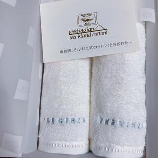シセイドウ(SHISEIDO (資生堂))のザギンザ  海島綿 タオル2枚セット 新品(タオル/バス用品)