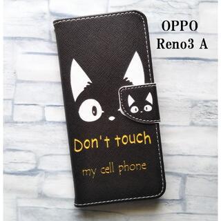 OPPO Reno3 A かわいい 黒猫 猫 手帳型 カバー ケース(Androidケース)