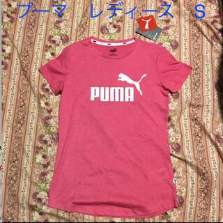 プーマ(PUMA)のPUMAプーマ レディース Tシャツ ピンク S レギュラーフィット ヨガ ロゴ(Tシャツ(半袖/袖なし))