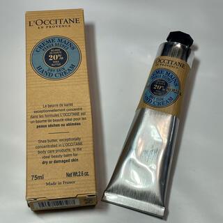 L'OCCITANE - 新品★未使用■L'OCCITANE ロクシタン SHシア ハンドクリーム75ml