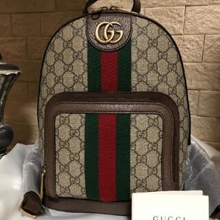 Gucci - 極美品!GUCCI リュック オフィディア GG スモール バックパック