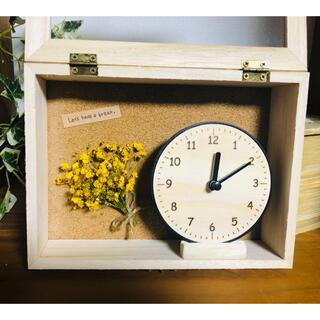 置き時計 かすみ草 ドライフラワー 黄色(ドライフラワー)