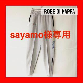 カッパ(Kappa)のRobe di Kappa スウェットパンツ グレー レインボータグ(その他)