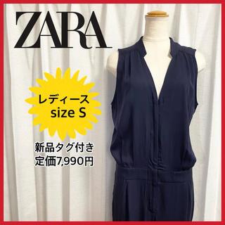 ザラ(ZARA)の新品タグ付き【ZARA BASIC】オールインワン レディース S(オールインワン)