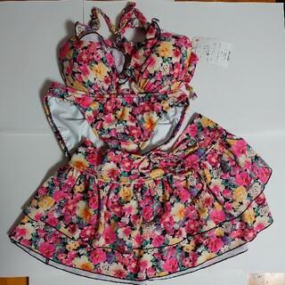アールユー(RU)のru アールユー 水着3点セット 花柄 タグ付き スカート(水着)