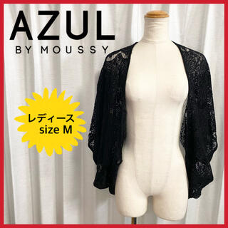 アズールバイマウジー(AZUL by moussy)の【AZUL by moussy】トップス レース カーディガン レディース M(カーディガン)