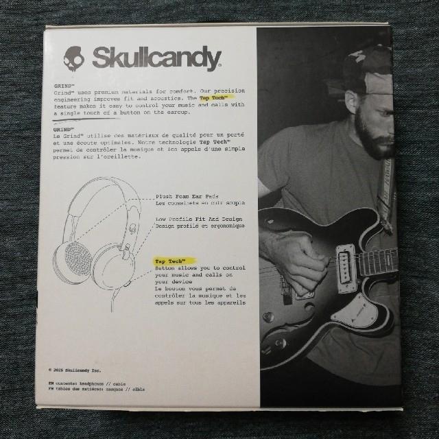 Skullcandy(スカルキャンディ)の[新品・未開封品] Skullcandy GRIND (通話機能搭載ヘッドホン) スマホ/家電/カメラのオーディオ機器(ヘッドフォン/イヤフォン)の商品写真