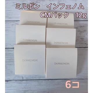 ミルボン(ミルボン)のミルボン インフェノムセラミドパック 6パック(ヘアパック/ヘアマスク)