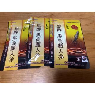 エガオ(えがお)の3袋 えがおの黒酢 黒高麗人参 (その他)