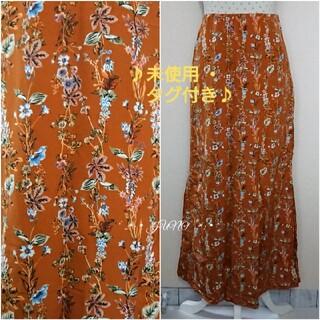エモダ(EMODA)のオレンジ花柄ロングスカート♡EMODA エモダ 未使用 タグ付き(ロングスカート)