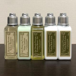L'OCCITANE - ロクシタン シャンプー、コンディショナー、ボディソープ、ボディ乳液