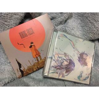 歌い手  CD 2枚 セット(ボーカロイド)