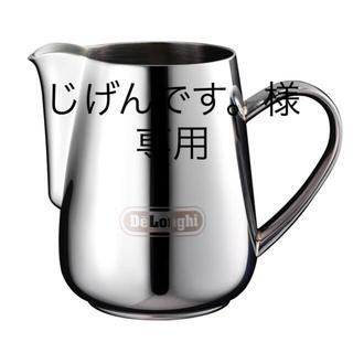 デロンギ(DeLonghi)のデロンギ 新品未使用 ステンレス製 ミルクジャグ 400ml(調理道具/製菓道具)