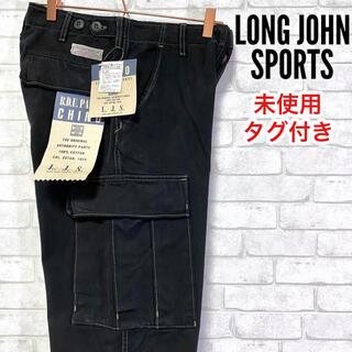 エドウィン(EDWIN)の☆未使用タグ付き☆ LONG JOHN SPORTS 製造エドウィン商事 BDU(ワークパンツ/カーゴパンツ)