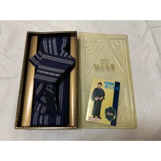 男性用 着物帯 マジックテープタイプ(浴衣帯)