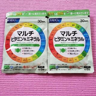 ファンケル(FANCL)のファンケルマルチビタミン&ミネラル、2袋、60日分セット(ビタミン)