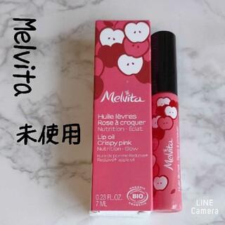 Melvita - メルヴィータ♡未使用HL 透け感リップオイル ピンク