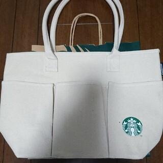 Starbucks Coffee - スタバトート 2021