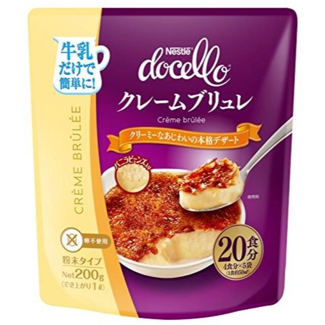 Nestle(ネスレ)のネスレ ドチェロ クレームブリュレ 200g(40g×5) 食品/飲料/酒の食品(菓子/デザート)の商品写真