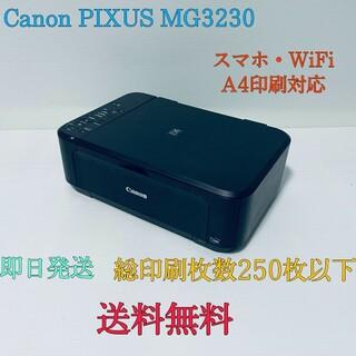 Canon - 250枚以下 Canon PIXUS MG3230  コピー機  プリンター
