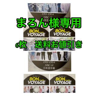 防弾少年団(BTS) - BTS BONVOYAGE SEASON2 8話完結+BEHIND 日本語字幕