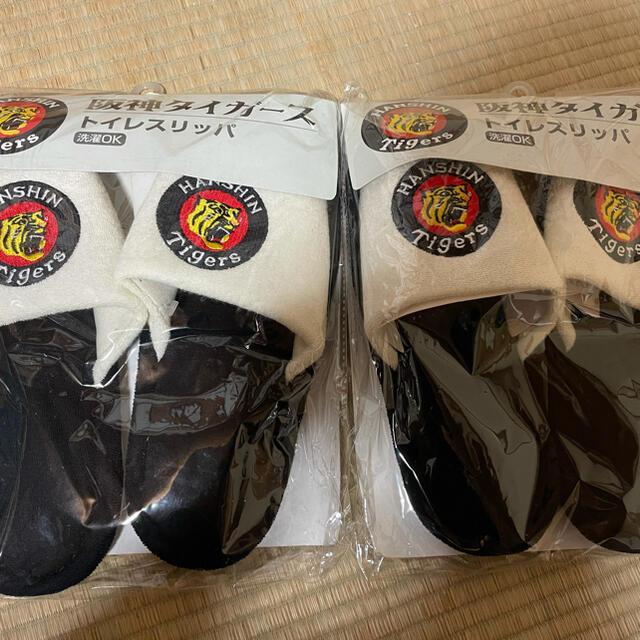 阪神タイガース(ハンシンタイガース)の阪神タイガーストイレスリッパ スポーツ/アウトドアの野球(応援グッズ)の商品写真