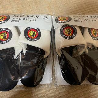 阪神タイガース - 阪神タイガーストイレスリッパ