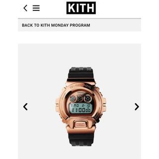 ジーショック(G-SHOCK)のKITH × G-SHOCK 6900 ROSE GOLD GM-6900KTH(腕時計(デジタル))