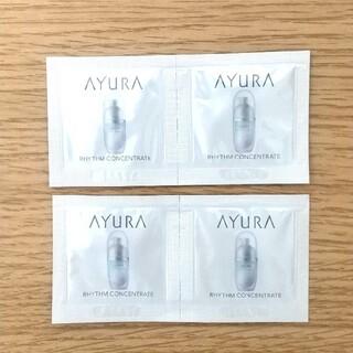 AYURA - アユーラ AYURA リズムコンセントレートα サンプル 4包
