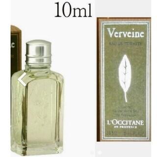 ロクシタン(L'OCCITANE)のロクシタン ヴァーベナ ミニサイズ オードトワレ(ユニセックス)