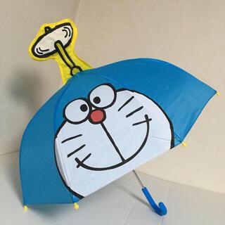 即購入OK!新品タグ付き キッズ ドラえもん タケコプター付き 傘(傘)