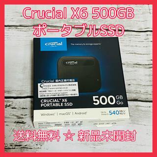 プレイステーション4(PlayStation4)の新品 Crucial X6 500GB ポータブルSSD PS5 PS4 軽量(PC周辺機器)