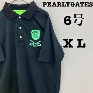 パーリーゲイツ(PEARLY GATES)の☆パーリーゲイツ ポロシャツ  Lサイズ ブラック(ポロシャツ)