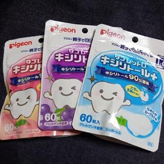 ピジョン(Pigeon)の新品 ピジョンタブレットU キシリトール+ 60粒入り×3種類セット(歯ブラシ/歯みがき用品)