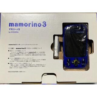キョウセラ(京セラ)のmamorino3(マモリーノ3)KYOCERA製by au(携帯電話本体)