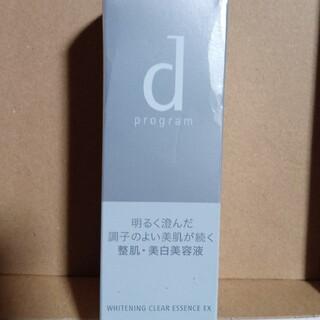 ディープログラム(d program)のdプログラムホワイトニングクリアエッセンスEX(美容液)