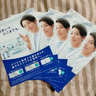 高橋一生 パンフレット 5枚セット 非売品(男性タレント)