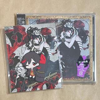 amorous profumo / くろくも CD 特典付き(ボーカロイド)